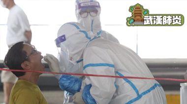 疫情速遞︱港昨約10初步確診 強檢1小學1健身室4辦公室:DHL嘉里Ricoh | 蘋果日報