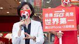遠傳5G網速世界第一 盛大開賣iPhone 13   Anue鉅亨 - 台股新聞