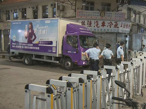 荃灣芙蓉大廈及麗城花園二期第四座圍封強檢 大廈外有警員駐守