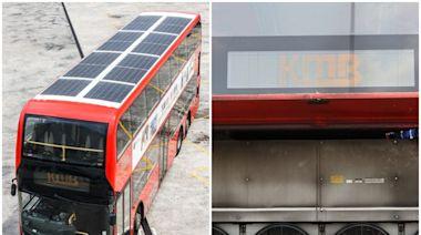 第三代太陽能裝置巴士下周一首航 行走58X線 - 新聞 - am730