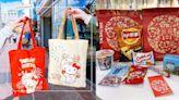 角落小夥伴、米奇紅包袋必收一波!7-11、全家、萊爾富、OK超商2021新年福袋 | 愛玩妞 | 妞新聞 niusnews