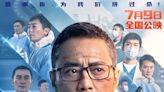 《中國醫生》票房破10億,張涵予和袁泉又贏了,口碑卻兩極分化
