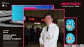 林口長庚醫院院長程文俊 全台最早數位化醫院院長:從AI到BI, 6大主題資料庫把決策變快、更安全 - 未來城市@天下