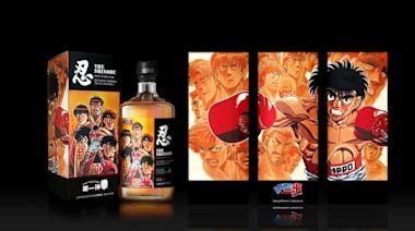 忍 SHINOBU 與《第一神拳》臺灣限定聯名威士忌即日起 7-11 限量首賣