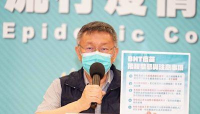 台北市147校9/22起打BNT疫苗 5類對象避免接種