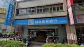本土確診曾到台北富銀內湖分行 北市環保局證實:昨已消毒