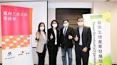 台灣生技業 創新板為新募資管道 - 工商時報