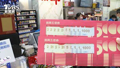 領了沒?首批紙本五倍券領取期限10/21 郵局11月直接領券