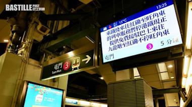 東鐵線旺角東至紅磡站列車周日暫停服務 配合過海段新軌道接駁工程 | 社會事