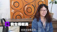 【娛樂訪談】「東涌羅浩楷」Kirsten利愛安: 夢想選港姐