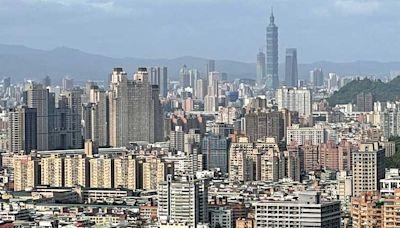 北台灣4區Q3房價續創新高 「這縣市」年增8.4%漲最兇 - 工商時報