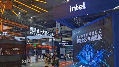 英特爾業績受到零部件短缺和中國整頓遊戲行業拖累