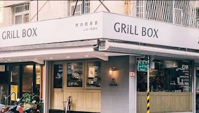 人氣烤肉飯「GRiLL Box 」吹響熄燈號! 才剛開放內用月底就關門