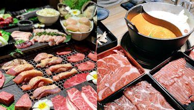 台中燒肉鍋物一級戰區!7 間「超難訂位餐廳」日本A5和牛大肉盤浮誇上桌 - 玩咖Playing - 自由電子報