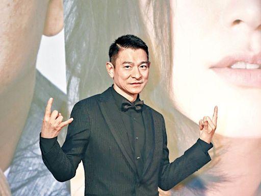 劉德華傳組高齡男團 | 蘋果日報