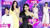 百想:金素妍霸氣登場 金所炫難得性感