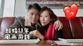 愛得清醒又甜蜜!《甄嬛傳》皇后蔡少芬13年婚姻保鮮術:感情要定期存款 | 星觀點 | Babyou姊妹淘