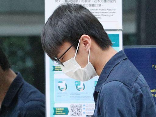 青年涉燒國旗被控 辯方審訊中途呈交全新精神科報告 案件押後兩個月再處理 | 蘋果日報