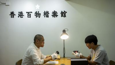 香港百物檔案館:有「物」有真相,我們可以一起備份香港嗎?|端傳媒 Initium Media