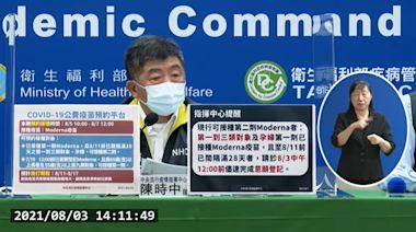 BNT要來了》陳時中:下午簽核通過EUA!12到18歲青少年能接種了嗎?