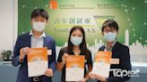 【娛樂產業】調查指本地娛樂有助提高港人身份認同 智庫倡成立文化局制訂發展 - 香港經濟日報 - TOPick - 新聞 - 社會