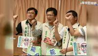 曾任情治單位線民 黃國書宣布退出民進黨