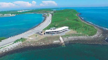 亞果前進澎湖 打造山城度假VILLA - A16 地方要聞 - 20210409 - 工商時報