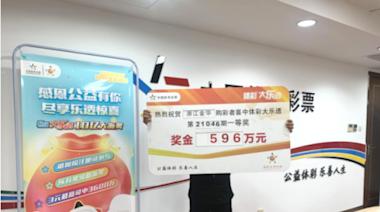 男子攬大樂透596萬欲創業 守號十余年每期必買