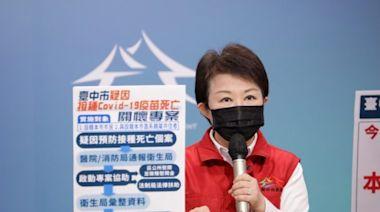 接種AZ疫苗後死亡 台中累計17死 | 台灣好新聞 TaiwanHot.net