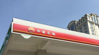 中石油計劃與母公司成立產業投資公司 - RTHK