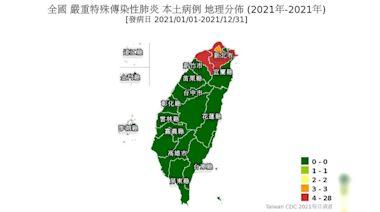 快新聞/確診人數增! 本土確診病例地圖北台灣紅通通