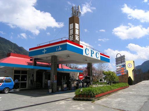 國際油價狂飆恐衝擊民生經濟!中油:已設置雙重機制緩漲