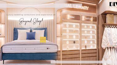 特色智能睡房Sleep Pod、創新枕頭酒吧Pillow Bar!參觀本地新登場「睡夢博物館」,享受奢華睡眠用品購物體驗!