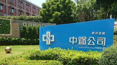 中鋼5月營收397億 年增7成 創歷史新高 - 工商時報