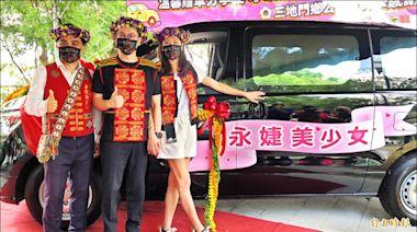 賈永婕捐廂型車慶生 老公相伴親送三地門