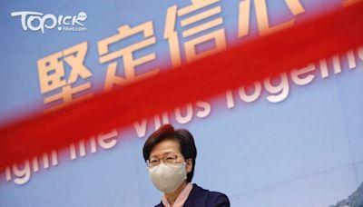 【公司註冊】行政長官會同行會命令 將支聯會從公司登記冊中剔除 - 香港經濟日報 - TOPick - 新聞 - 政治