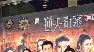 想拍花絮片賀劇集收視稱冠 馮盈盈唔介意被林夏薇糟質 - 20210623 - 娛樂