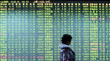寧德時代股價暴跌近6% 市值蒸發600億