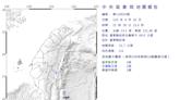 15:28 台東近海規模4.6地震 最大震度4級