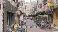 外媒分析台灣疫情 陳建仁:可惜未借鏡日本教訓