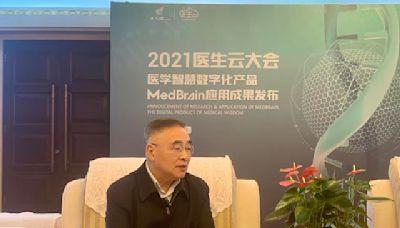 張伯禮院士:我國外防輸入、內防反彈壓力仍大