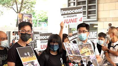 去年六四集會案 法官稱何秀蘭及楊森預計會認罪 - RTHK