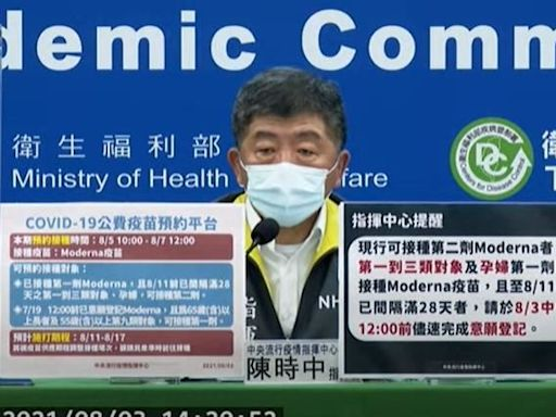 郭董很急!BNT疫苗快到台灣了 陳時中:下午簽核EUA