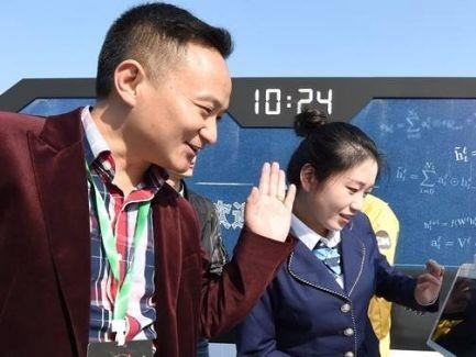 信報財富管理-- 中國人口結構變化 人工智能契機