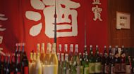 311福島核災蝕1.5億 300年家業清酒莊主:都小事