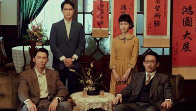連俞涵、郭子乾、溫昇豪、薛仕凌 年度絕美時代大劇《茶金》