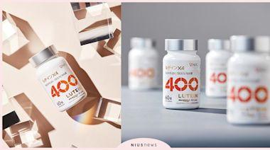 日本百年藥廠AFC,邀台灣設計師馮宇,以4倍吸收為主題升級「視倍葉黃素」包裝 | 品牌新聞 | 妞新聞 niusnews