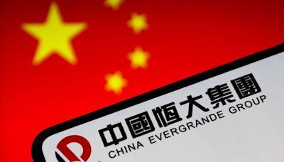 恆大危機:中國經濟還有哪些隱患?四位學者來把脈