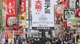 醫療瀕臨崩潰!重症患者不斷增加 大阪府宣布「緊急狀態」
