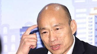 自由限時批》韓國瑜當庶民算了! - 自由電子報 自由評論網